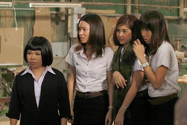 หนังไทย Pob Na Pluok - ปอบหน้าปลวก