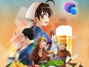 الحلقة 1 من انمي Isekai Izakaya مترجم عدة روابط