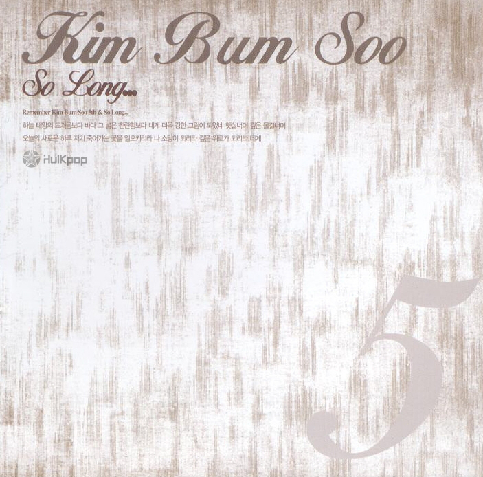 Kim Bum Soo – Vol.5 So Long…