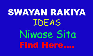 Swayan Rakiya Ideas SriLankaJobsTable (Sinhala)