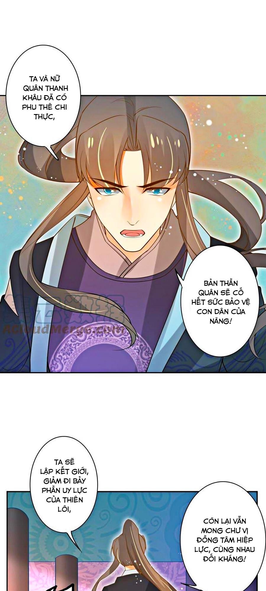 Thanh Khâu Nữ Đế: Phu Quân Muốn Tạo Phản chap 117 - Trang 12