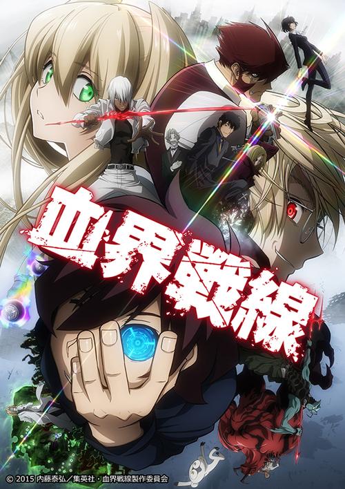 Kekkai Sensen |12/12+Especial| |Latino/Japones+Sub. Esp| |BD Ligero 720p| |Mega|