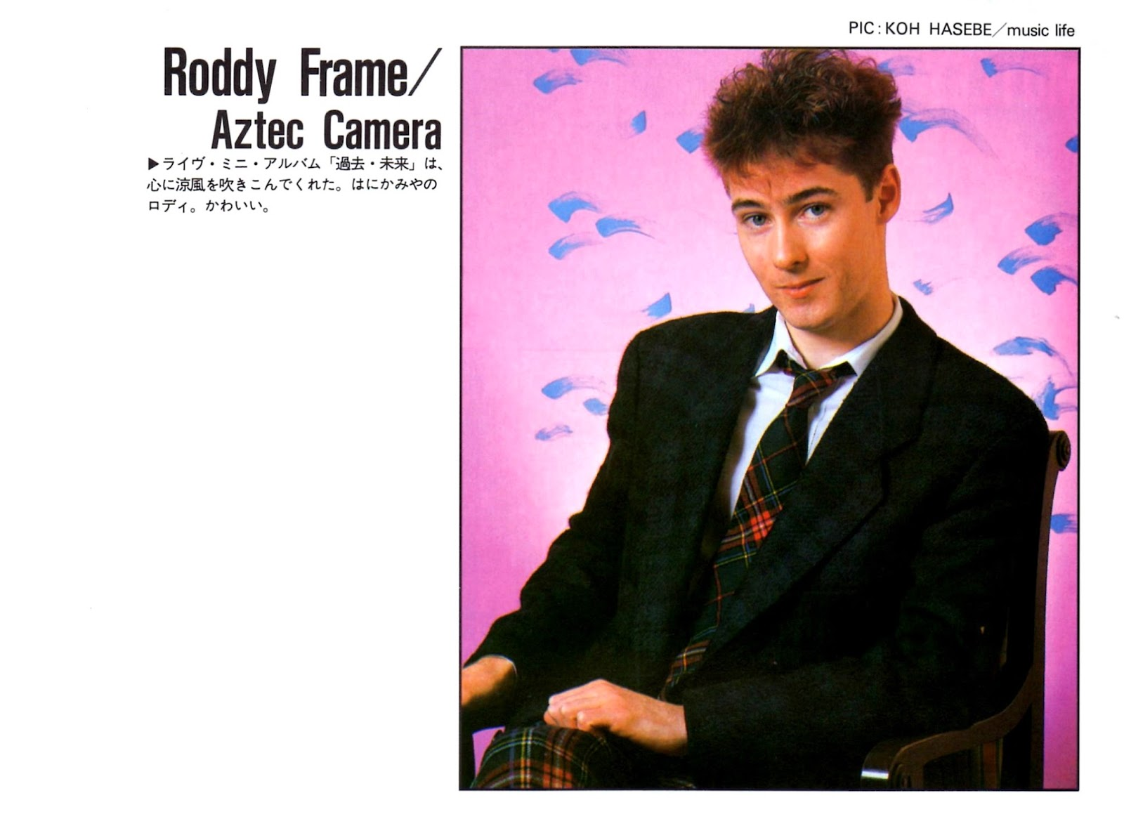 Lansure\'s Music Paraphernalia: AZTEC CAMERA | RODDY FRAME | Press ...