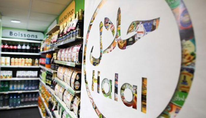 Bappenas: Indonesia Harus Jadi Produsen Utama Industri Halal