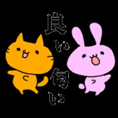 ayachan3
