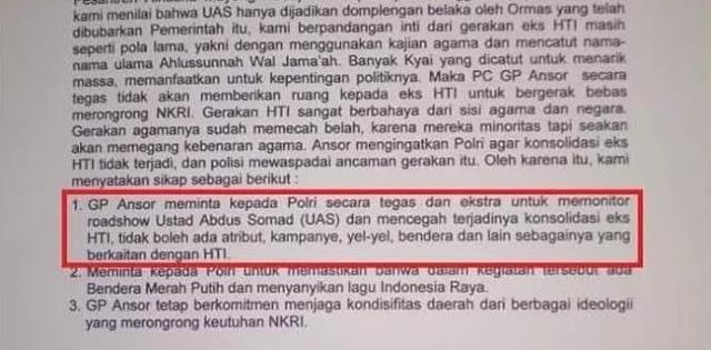Kegiatan UAS di Jepara Harus Ada Bendera Merah Putih dan Nyanyi Indonesia Raya