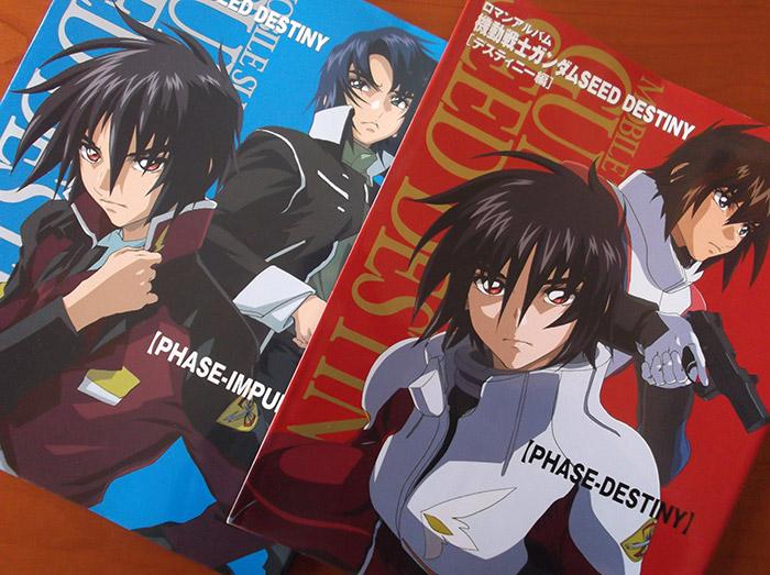 ROMAN ALBUM DIGEST ⑤ Gundam SEED DESTINY