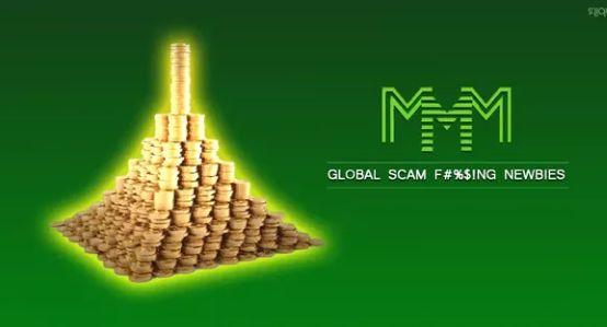 Again CBN Warns Nigerians: Stop Putting Money In MMM