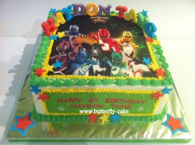 Butterfly Cake Power Ranger Jungle Fury