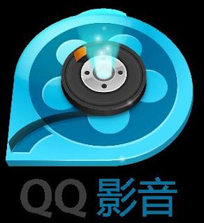 تحميل برنامج كيو كيو بلاير للكمبيوتر 2018 QQ  player