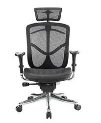 Fuzion Luxury Series Office Chair