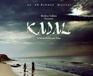 Melody Corner: Moongil Thottam - Kadal ::: Lyrics And English