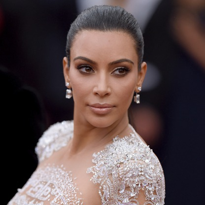 17-people-were-arrested-Kim-Kardashian's-wedding-ornament-dakatite