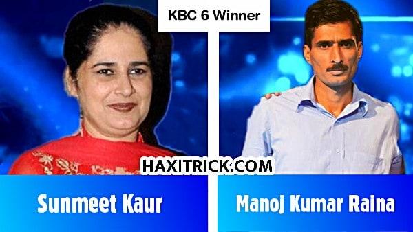 KBC 6 Winner Manoj Kumar Raina & Sunmeet Kaur Sawhney