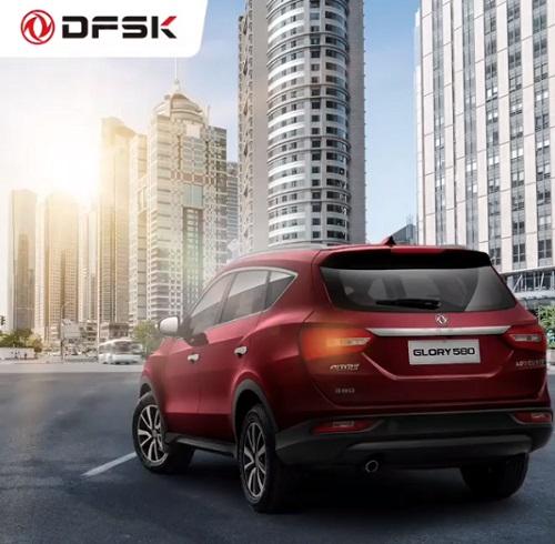Design Belakang DFSK Glory 580