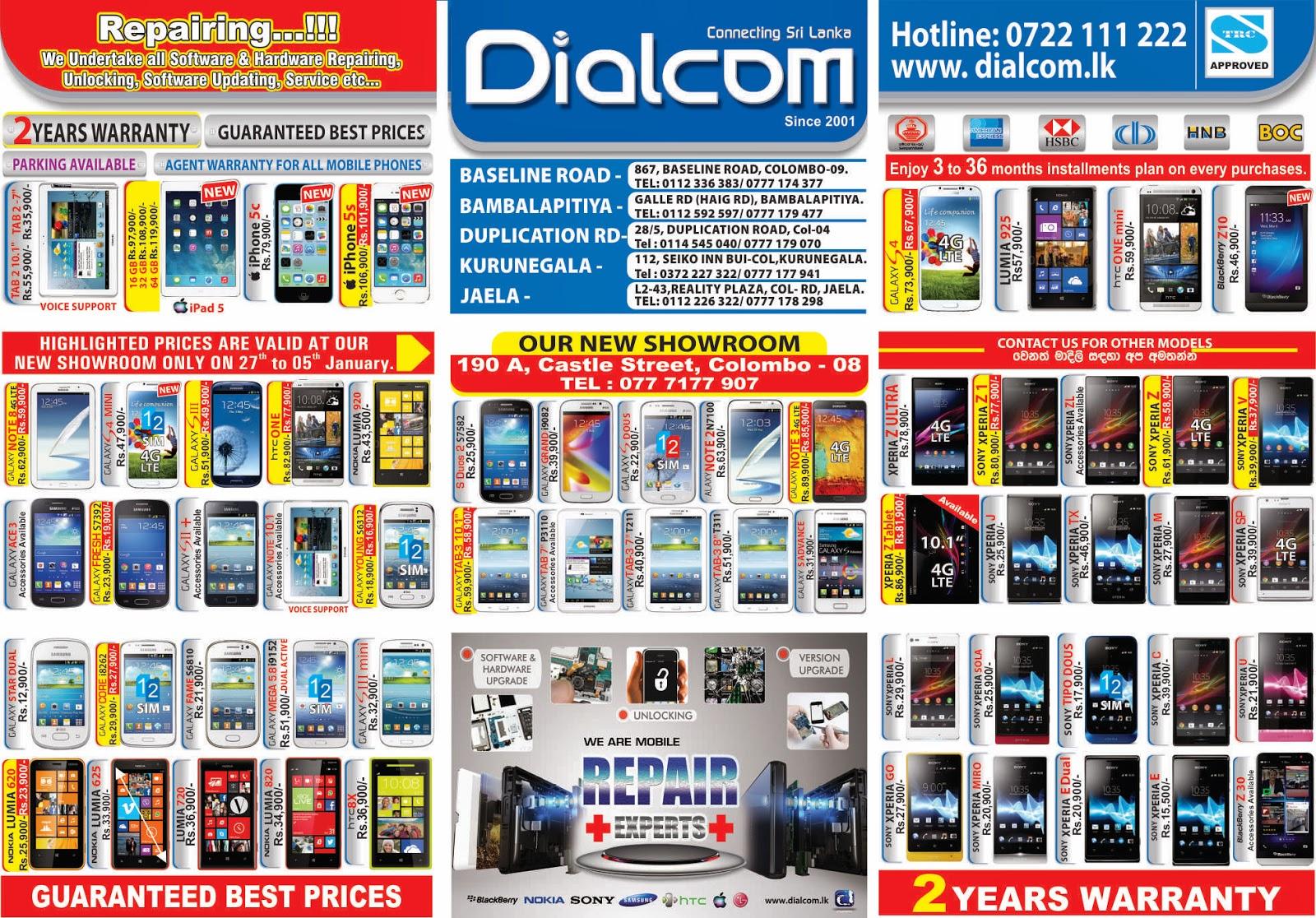 Apple iPhone 5s Best Price in Sri Lanka 2013 | mobile phone