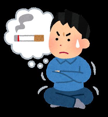 いろいろな禁煙のイラスト(男性・イライラ)