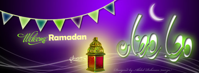 Best Ramzan Mubarak Photos, Ramadan Images