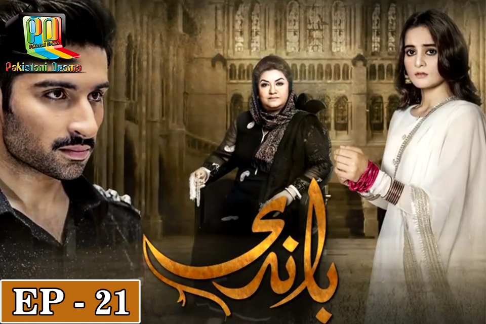 Baandi Episode #21 HUM TV Drama 8 February 2019 | Pakistani