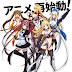 Queen's Blade Unlimited tendrá OVA titulada El viaje de Elina