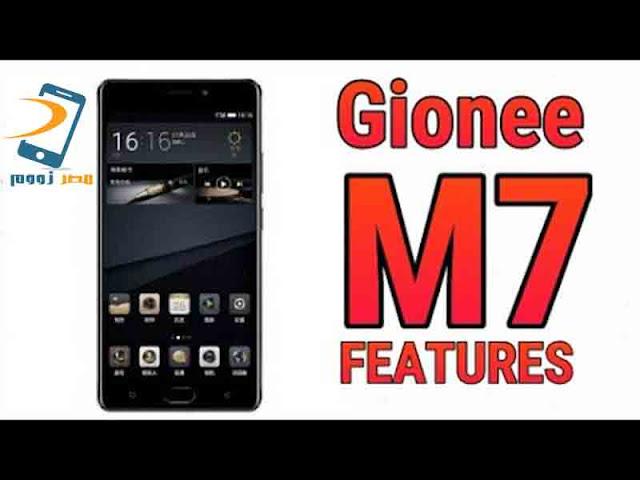 سعر ومواصفات الهاتف Gionee M7  بالصور والفيديو