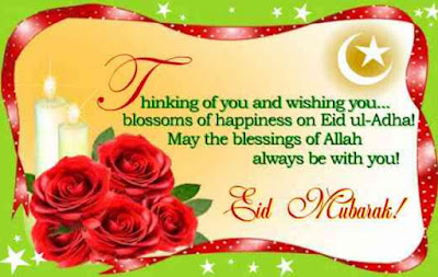 Bakrid wishes 2016 bakra eid ul adha imagehappy bakra eid mubarak this is otherwise called the devour or celebration of give up as eid ul adha is gotten from the arabic dialect in which eid implies celebration and adha m4hsunfo