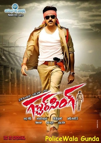 Gabbar Singh - Police Wala Gunda 2012 Dual Audio Hindi Bluray Download