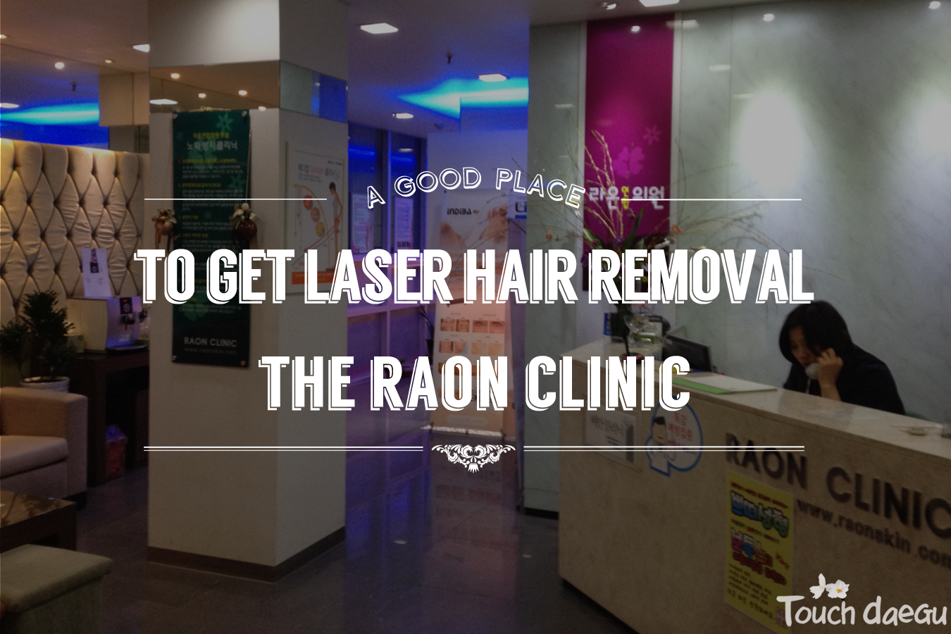 Living Press Article Roan Laser Hair Removal Clinic