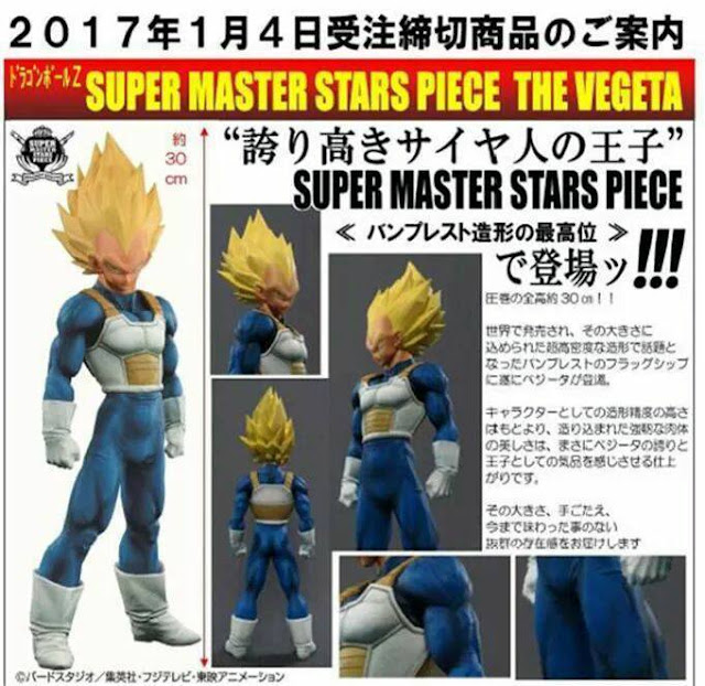 Banpresto, Super Master Stars Piece The Vegeta, Actu Figurine, Figurine,