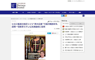 https://biz-journal.jp/2019/04/post_27421.html