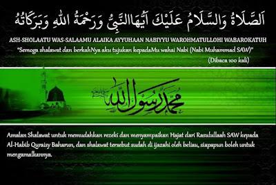 shalawat al-habib quraisy baharun