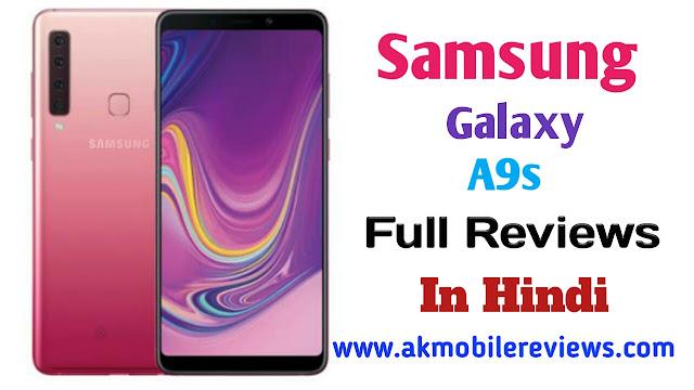 Samsung Galaxy A9s Full Reviews