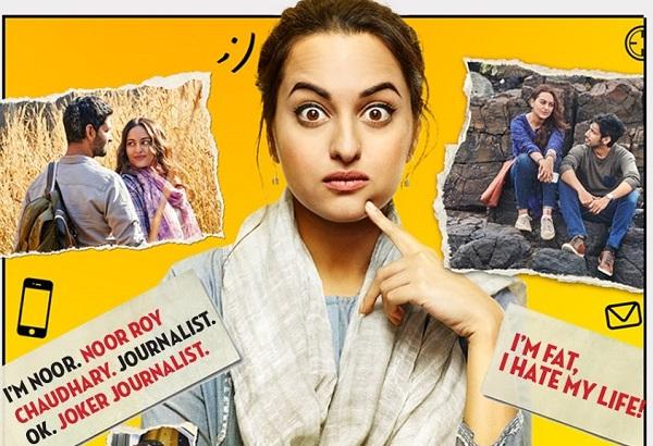 Noor Sonakshi Sinha New Indian Hindi Bollywood Movie 2017 Sunhil Sippy