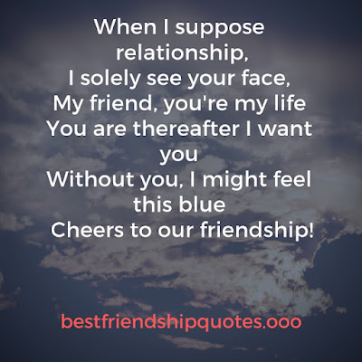 Friendship Wishes For Friends