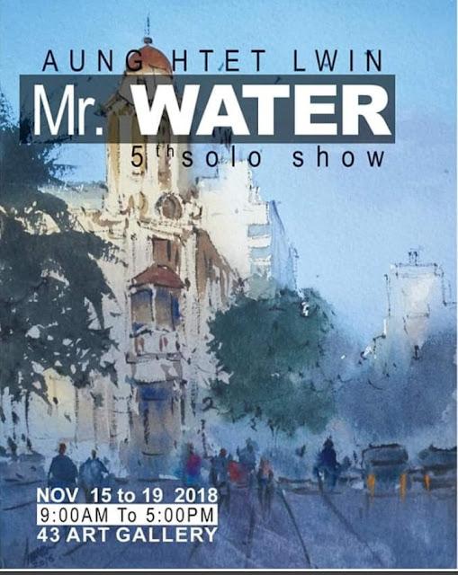 ပန္းခ်ီ ေအာင္ထက္လြင္ရဲ႕ MR.WATER အမည္ရွိ တကိုယ္ေတာ္ ပန္းခ်ီျပပြဲ 43 Art Galleryမွာ ျပသေန