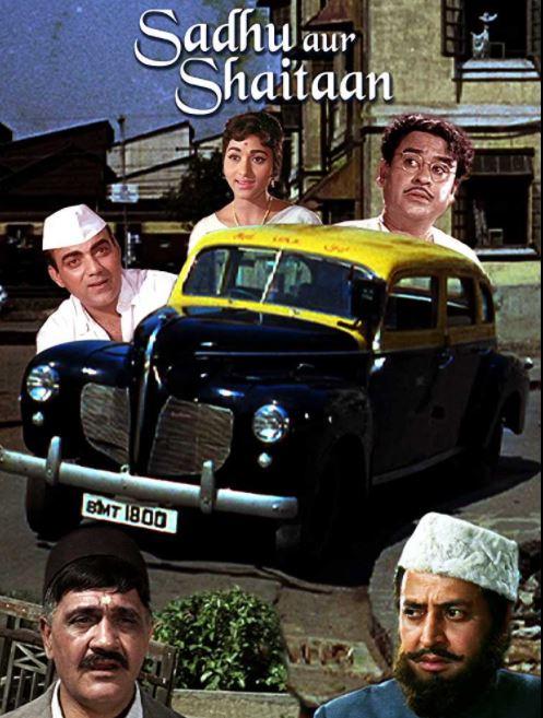 funny bollywood hindi comedy movies