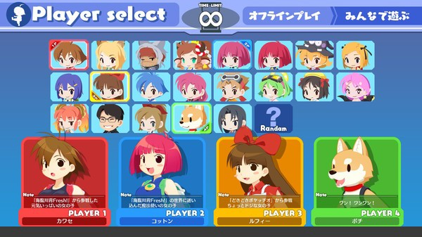 Umihara Kawase BaZooKa! (2020) PC Full