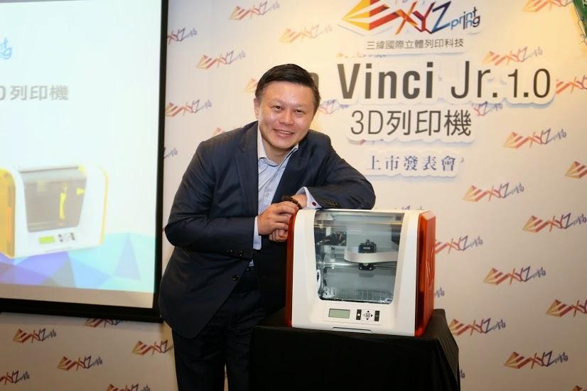 搶攻教育市場,三緯國際推入門款3D列印機