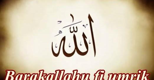 Doa Selamat Ulang Tahun Islami Untuk Sahabat Nusagates