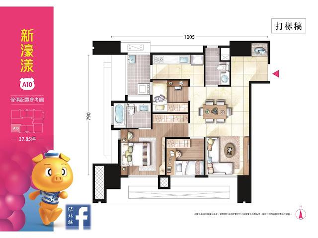 A10 傢俱配置參考圖