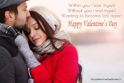 Happy-Valentine's-Day-Love-Images-With-Wishes-Quotes-For-Lovers-7