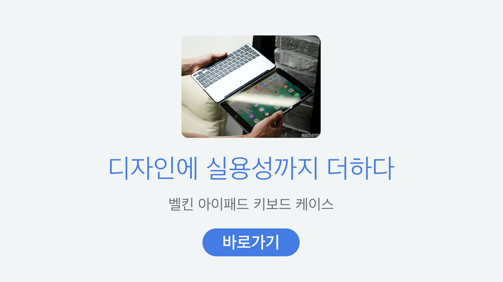 http://www.belkin.com/kr/search?text=qode