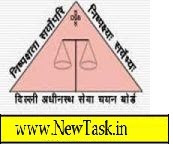 DSSSB Delhi Subordinate Services Selection Board Recruitment Last Date 1 March 2019