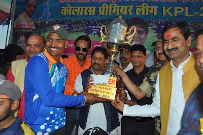 केपीएल के मंच से बोले सिंधिया - लोक सभा का मैच खेलने के बाद जून में इसी ग्राउंड पर खेलूंगा पूरा मैच   Kolars News