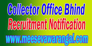 Collector Office Bhind Recruitment Notification 2016 www.bhind.nic.in Post Apply Offline