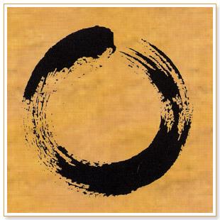 Thế nào là Chân không - Diệu hữu? - Thiền sư Thích Duy Lực