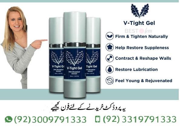 V Tight Gel With Best Price In Sargodha Vagina Tightening