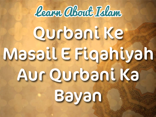 Qurbani Ke Masail E Fiqahiyah Aur Qurbani Ka Bayan