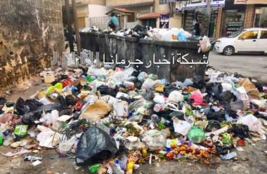 """جرمانا القمامة تزين الشوارع والبلدية لا """"تشكيلي ببكيلك""""؟"""
