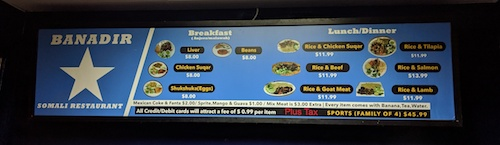 The menu and prices from 2019